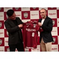 2018 Vissel Kobe Home Red Soccer Jerse