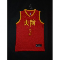 Men NBA Houston Rockets 3 Paul Simmons Swingman City Edition Jerse